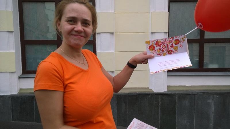 Фестиваль русской бани