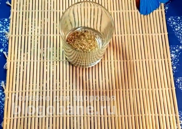 стакан с травами