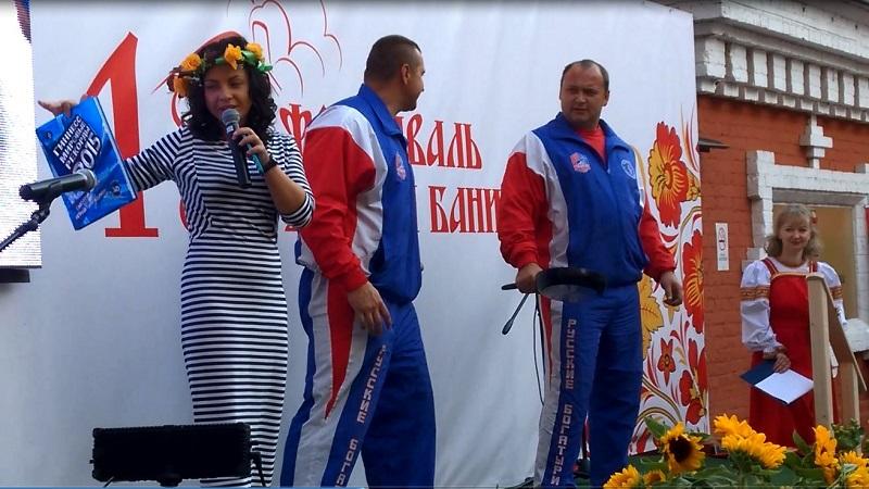 Русские богатыри на Банном фестивале в Сандунах