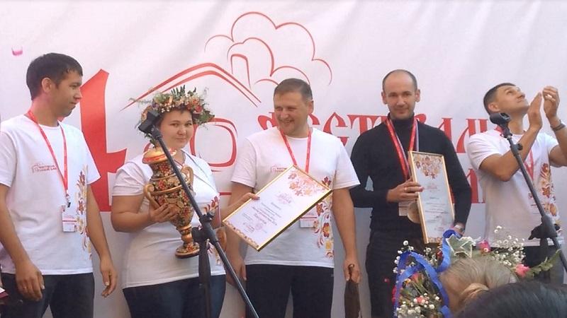 Награждение победителя Чемпионата Мастер русского пара