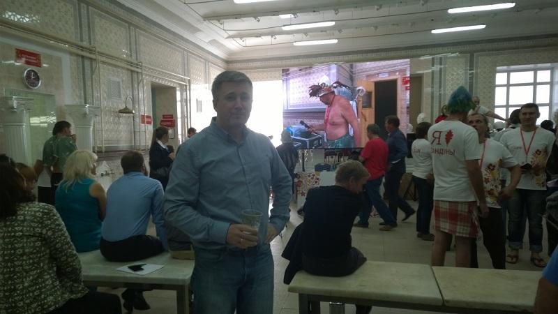 Чемпионат Мастер русского пара