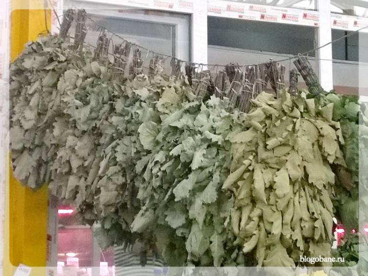 Веники на базаре