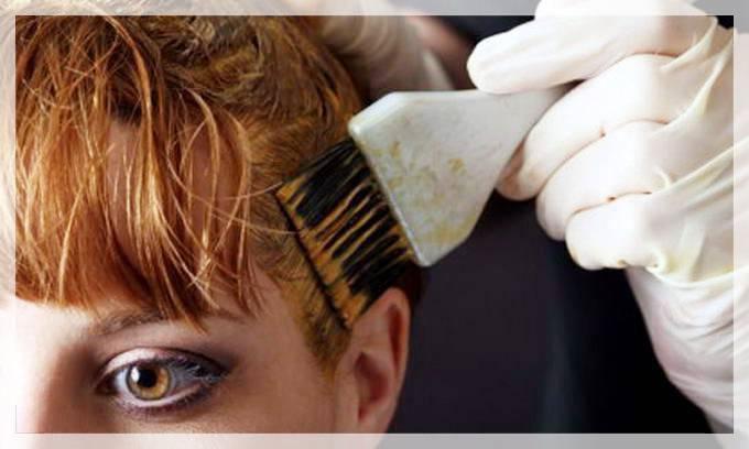 Красим волосы