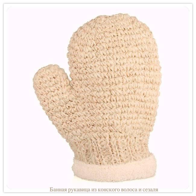 Натуральная рукавица из конского волоса